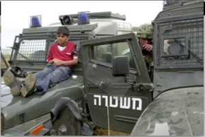 IDF Using Boy as a Shield