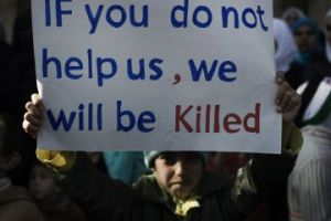 Protest in Syria 2013
