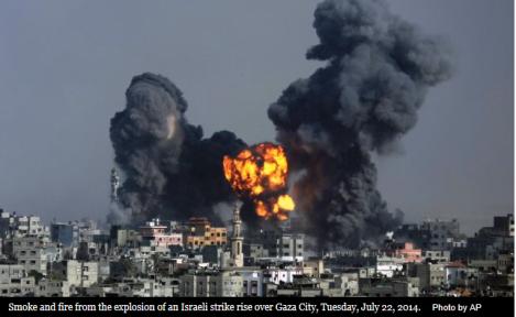 Gaza July 22 airstrike